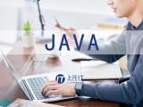 常熟IT培训学校JAVA语言编程培训