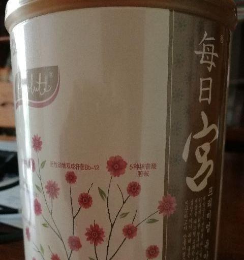 全新韩国每日宫3段800g奶粉和kitty尿不湿转