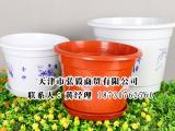 弘毅商贸有限公司专业供应塑料花盆广东塑料花盆
