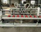 压合式粘箱机省人工,机器最高转速56米/分钟