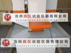 自来水冷却双端面磨石机SHM-200型