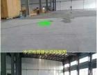 专业开荒保洁 地毯清洗 石材瓷砖去污翻新 地板打蜡