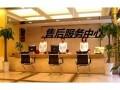 欢迎访问~南通华凌空调售后服务官方网站受理中心