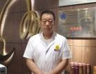 北京经络按摩培训价格及地址-黄梅龙古法经络按摩培训班