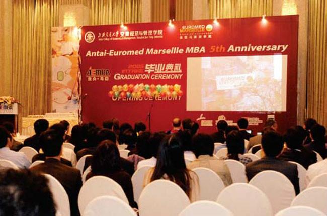 在上海轻松读个国际MBA硕士!