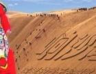 内蒙古鄂尔多斯市响沙湾一日游