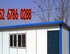 台州福鑫活动房搭建、集装箱订做、钢结构搭建、岗亭出