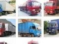 承接全国各地回程车顺路车 返程车整车和零担配送