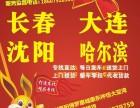 惠州至沈阳物流公司专线 整车零担 长途搬家 专业物流运输服务