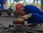 海口学电焊工证电工操作,高处作业空调制冷