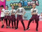 中山星焱品牌舞蹈培训(暑假班)火热招生中