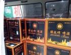 重庆解放碑啤酒加盟 名酒 投资金额 1万元以下