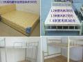 出售实木豪华床350元,高档床垫260元,包送货