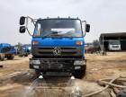 厂家直销工地工厂矿区降尘专用洒水车包运输