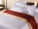 河南铭科酒店床上用品,铭科酒店纺织品酒店客房床品套件
