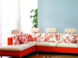 订购沙发套订做布艺沙发套椅子套成批定做沙发套