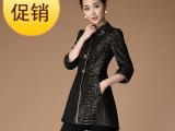 韩国代购2014春秋季新款宽松休闲中长款女式风衣七分袖外套韩版潮