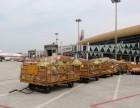 温州乐清到成都机场空运,乐清到长春机场航空托运