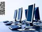 一定要掌握的电脑技能嘉兴办公软件培训班