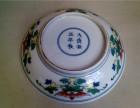 大清雍正年制瓷器哪里价格高-收购快-现金收购