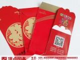 南京红包印刷制作,南京江宁红包印刷,红包印刷批发