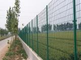 圈地护栏网,武汉龙泰百川栅栏厂,圈地专用围栏网