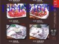 一纸馋纸上烤肉韩国烤肉专业厨师纸上烤肉自助
