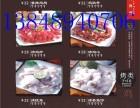 专业韩式烧烤韩式料理厨师 自助烤肉