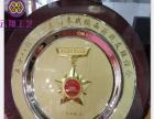 铜质镀真金纪念盘定制 高档商务礼品纪念章奖盘生产厂
