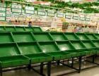 嘉定幸业货架厂蔬菜架年底大促销