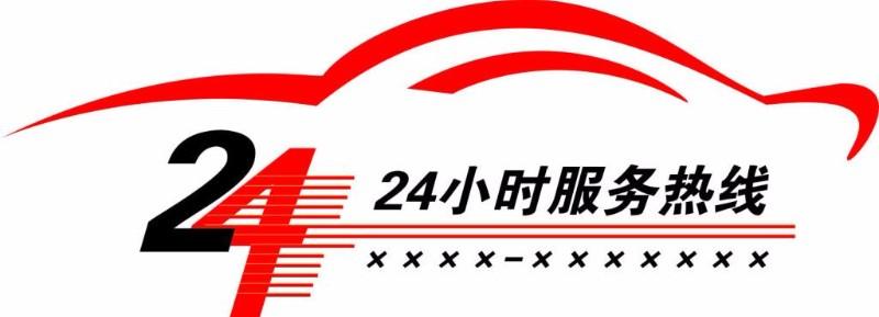 欢迎访问锦州奇帅洗衣机各点售后服务维修咨询电话