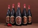 湛江企业团购红酒葡萄酒厂家批发进口干红葡萄酒品牌