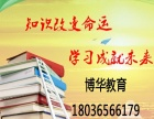 海外求学泰国博仁大学出国留学中文授课,四年本科。无语言要