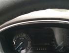 福特 蒙迪欧 2013款 1.5T 手自一体 GTDi180时尚