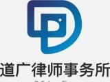 石景山勞動糾紛免費法律咨詢