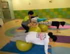 孕妇及产后瑜伽