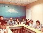 扬州哪有日语考级培训—扬州新干线日语培训中心