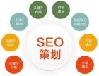 沈阳搜索引擎推广,网站建设,电商运营,搜索引擎优化