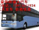 欢迎镇江 到衡水 长途大巴车(13912611924)%网上