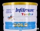 澳大利亚的婴幼儿配方奶粉茵芬乐加盟
