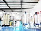 湖南衡阳切削液生产设备配方价格