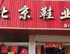 射阳 海河镇商铺转让出租