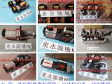 杭州压模装置气动泵,原装PC18 找东永源批发