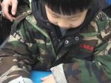 杭州中学生叛逆期教育