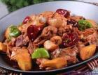 干崩鸡干嘣鸡加盟鼎香橼干嘣鸡加盟北京干嘣鸡加盟