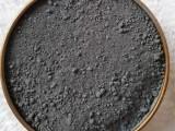 河北 匯祥顏料廠家供應氧化鐵顏料色粉 彩色瀝青 彩磚用鐵灰
