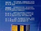 北京厨房油烟净化,工业除尘,污水处理