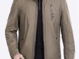 淘宝代购批发零售 新款夹克休闲男装 长袖口袋拉链装饰