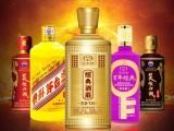 高明回收30年贵州茅台酒价格