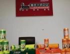 衢州瓷缝宝品牌哪家好,固司令瓷缝宝健康环保,无甲醛